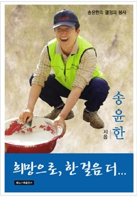 영남매일·YN뉴스